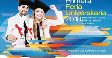 Primera Feria Universitaria 2018